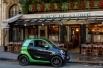 smart Como électrise Saint-Germain-des-Près